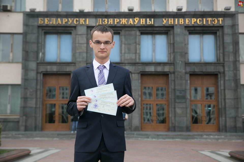 У Владислава Реентовича самая высокая сумма баллов среди всех абитуриентов 2016 года - 399.