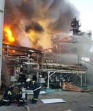 Взрыв на уфимском заводе: вспомним всех погибших поименно