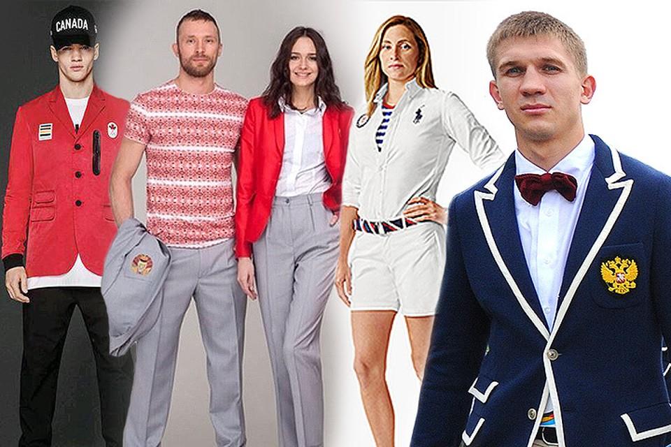 У дизайнеров перед Олимпийскими играми свои соревнования - кто ярче и стильнее оденет сборные команды.
