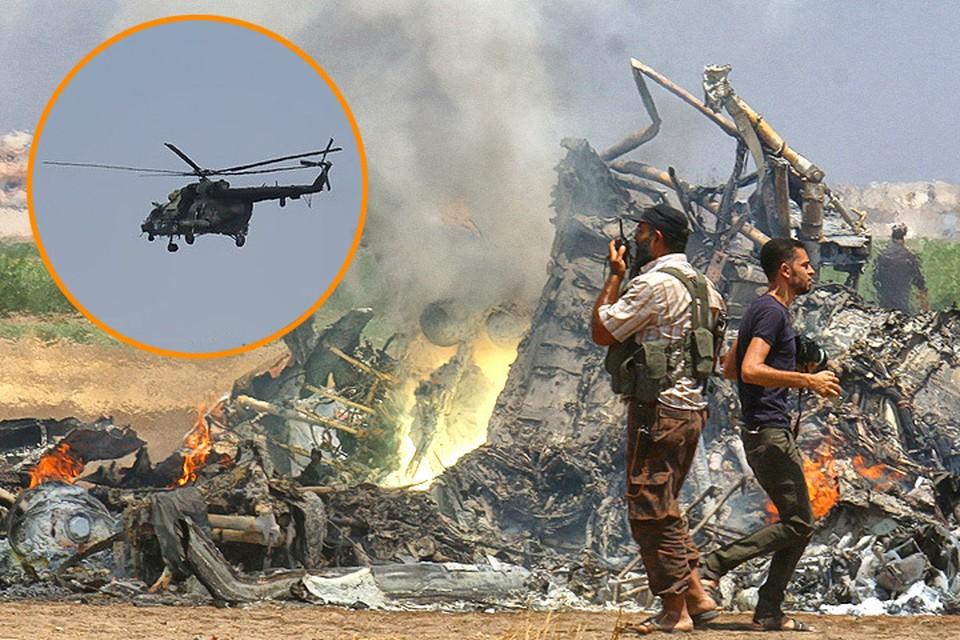 Место падения сбитого вертолёта. ФОТО REUTERS/ГУСЕЙНОВ ВИКТОР