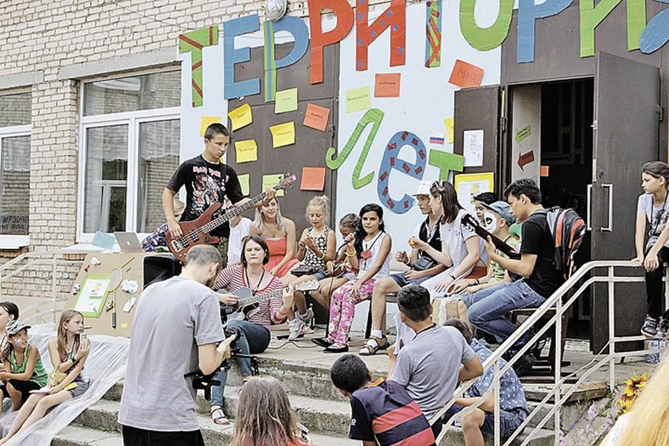 В лагерь «Территория лета» дети ходят даже в разгар каникул. Фото: Александр ЗЮЗЯЕВ