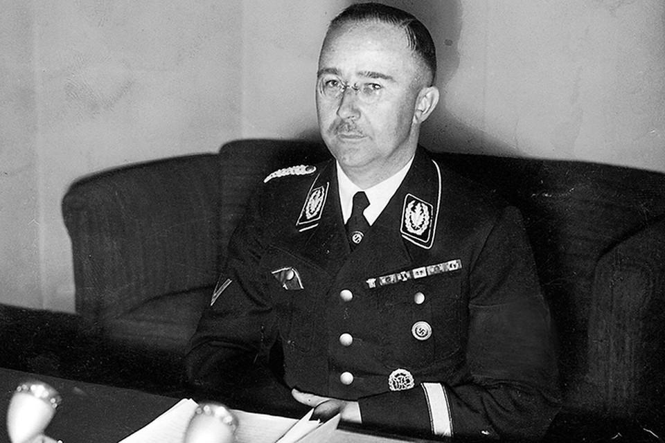 Генрих Гиммлер - один из самых одиозных и кровавых вождей гитлеровской Германии