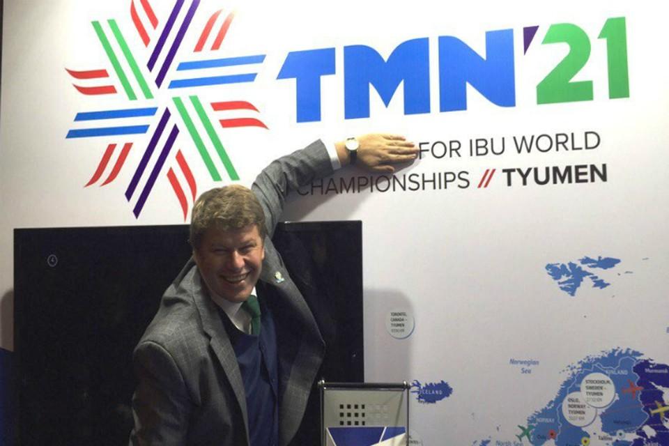 «Голос российского биатлона» Дмитрий Губерниев вошел в состав тюменской делегации