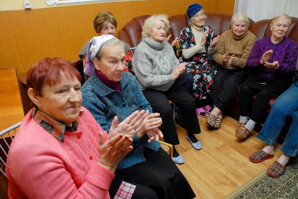 Концертная программа дня пожилого человека в доме культуры дом-нитернат для престарелых вологодской области