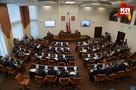 Новый парламент Красноярского края. Начало