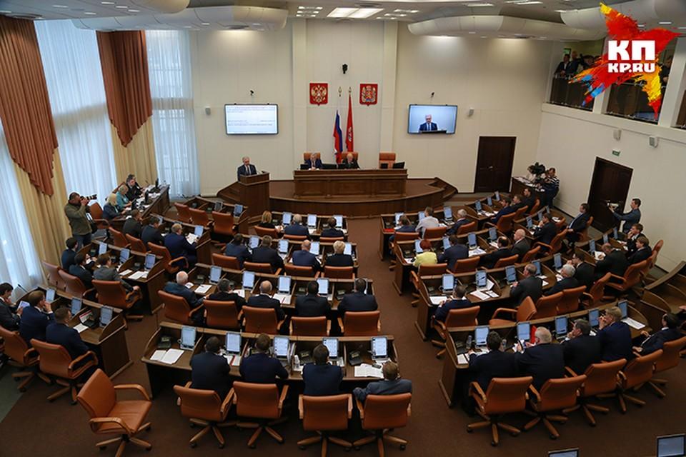 Сегодня начинает работу обновленное Законодательное собрание Красноярского края