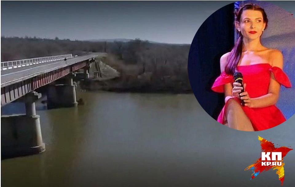 Река и мост, с которого подозреваемый сбросил тело Анастасии. Фото: кадр из видео