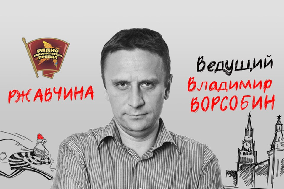 Что Украину шокировало в декларациях чиновников?