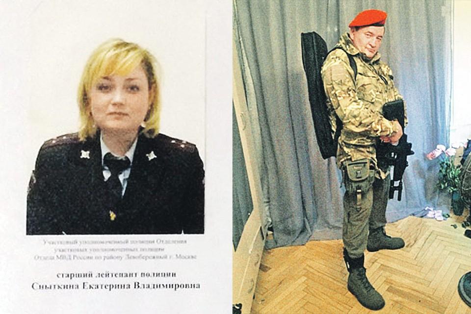 Екатерину Сныткину подозревают в махинациях с квартирами умерших собственников. Вадим Кандаров ухлестывал за Катей, но, когда они поссорились, написал заявление в полицию - якобы она организовала на него нападение. Фото: Соцсети