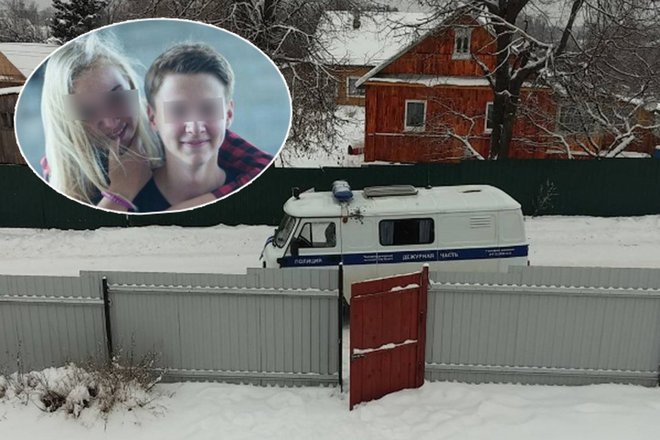Силовики, взявшие дом штурмом, обнаружили подростков погибшими.