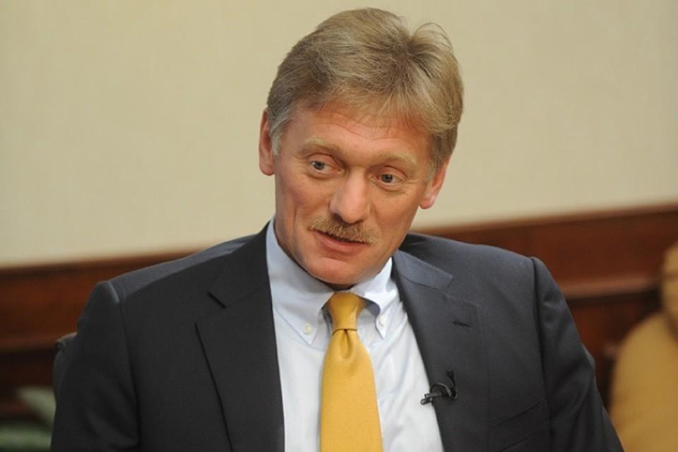 Дмитрий Песков готовит доклад президенту по аресту Улюкаева