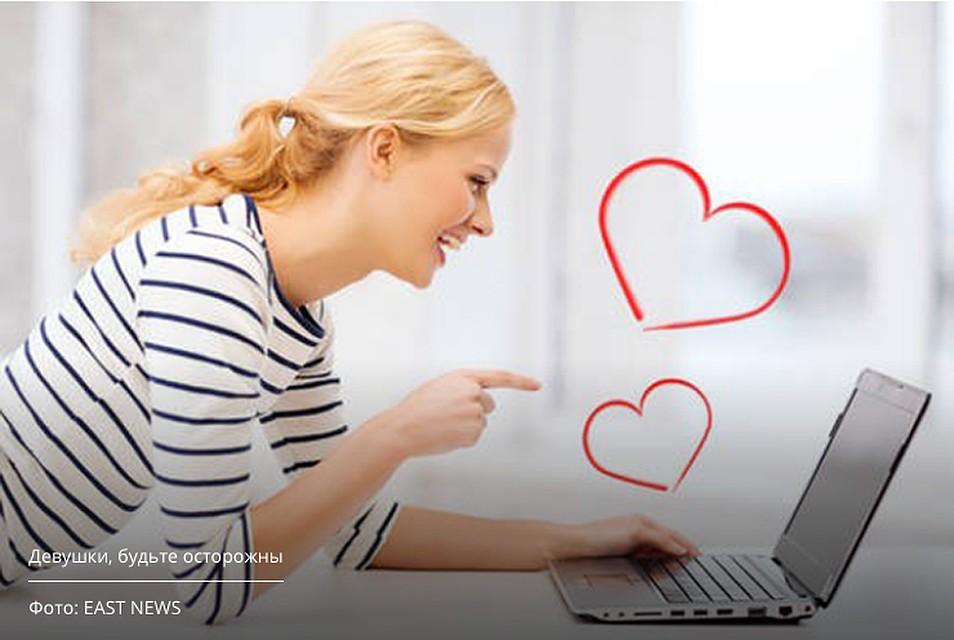 Виртуальный секс с замужними
