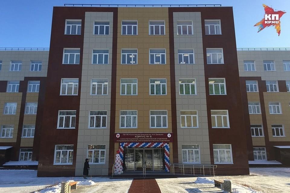 Детская поликлиника 40 нижний новгород сайт