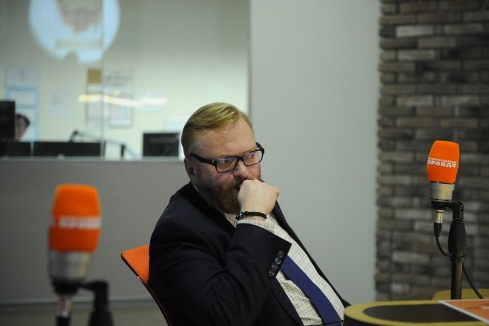 Член комитета Госдумы РФ по международным делам Виталий Милонов на радиостанции «Комсомольская правда»