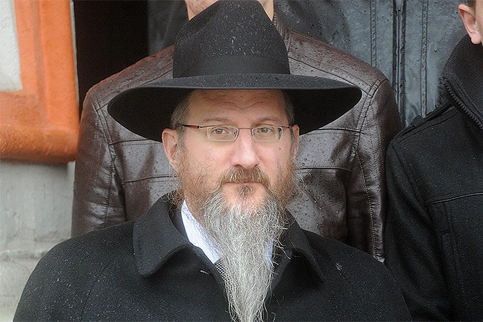 Берл лазар еврейская россия книга скачать бесплатно