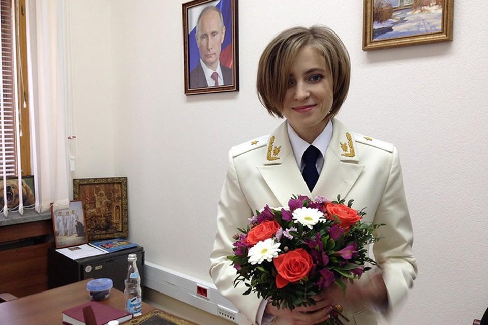 В честь дня Прокуротуры России Наталья Поклонская вновь надела парадный китель
