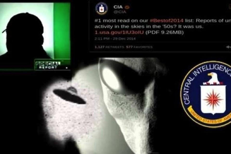 Разведчики добывали информацию об НЛО.