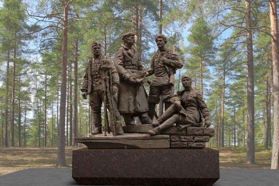 Цена на памятники москва к дню купить плиты под памятник