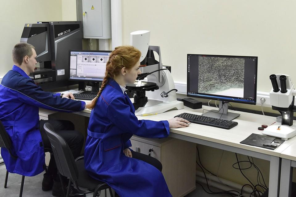Кроме работы над технологией, в лаборатории будут производить необходимое для ее реализации технологическое оборудование.