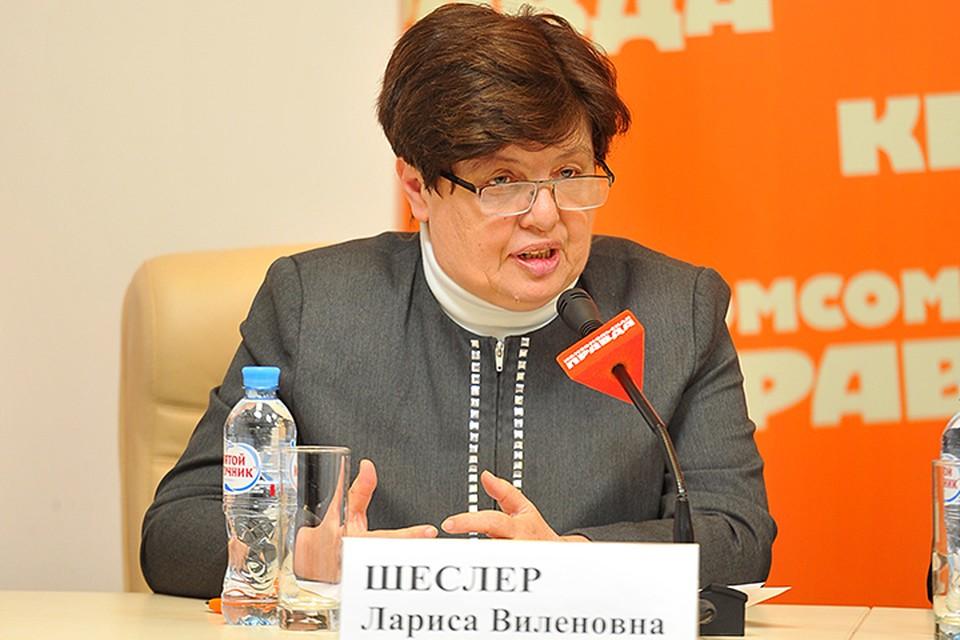 Мы поговорили с председателем Союза политэмигрантов и политзаключенных Украины Ларисой Шеслер