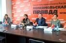 Пресс-конференция Омского УФАС России об итогах работы за 2016 год