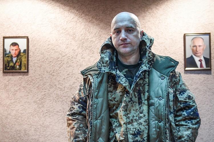 Знакомьтесь, майор Прилепин, заместитель командира батальона спецназа по работе с личным составом армии ДНР