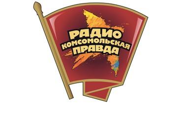 «Утро» на радио КП Иркутск. 16 февраля
