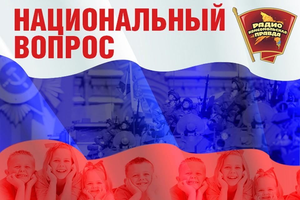 По ту сторону баррикад: одни идут защищать русский мир, другие едут его предавать