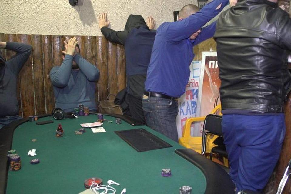 uchastkoviy-kazino