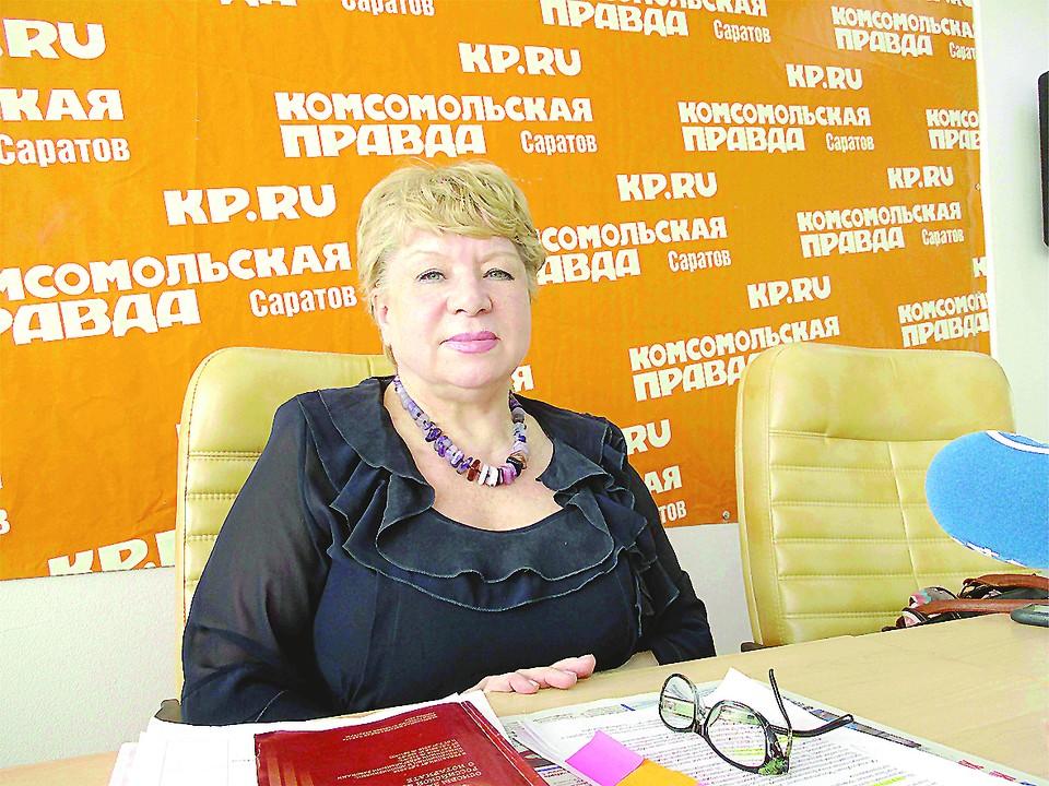 Валентина Грушицина, президент Ассоциации нотариусов «Саратовская областная нотариальная палата».