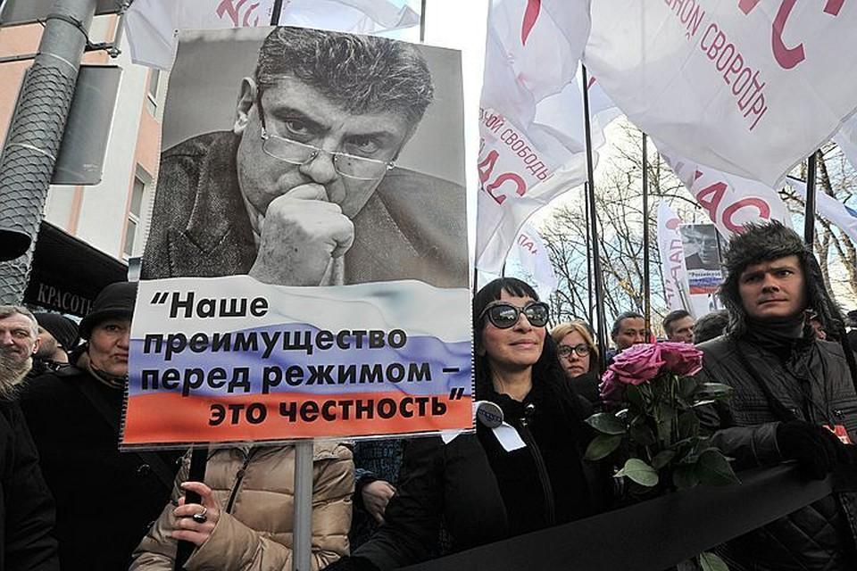 Марш памяти Бориса Немцова.
