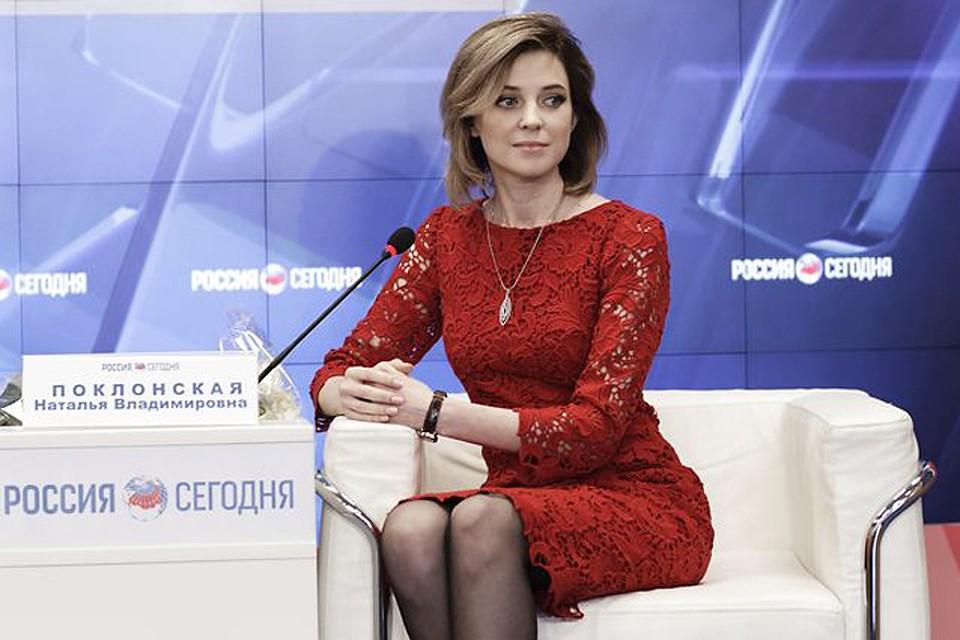 женщины в российском правительстве