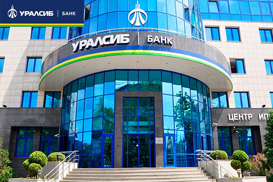 Альфа банк заявка на кредит наличными