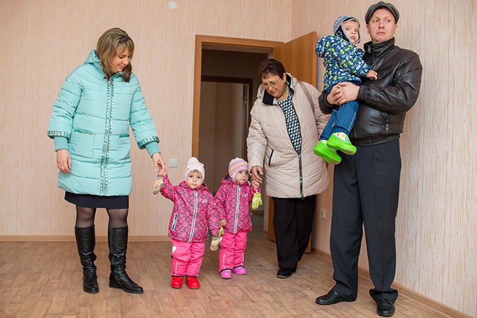В Думе предложили ввести более гибкую систему поддержки многодетных семей