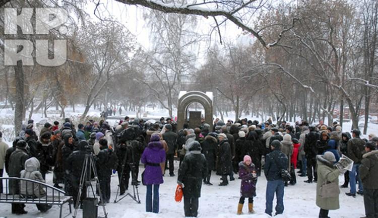 Открытие памятника погибшим при пожаре в
