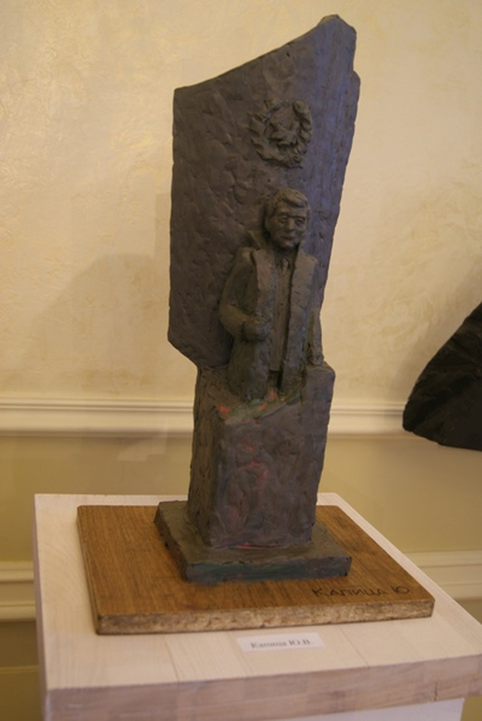 Вариант памятника скульптора Капицы