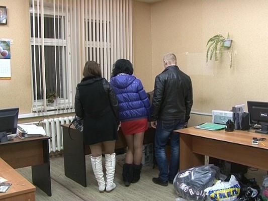 Кропоткина проститутки