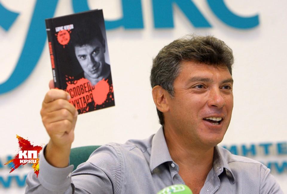 Борис Немцов - самый молодой вице премьер-министр в истории России