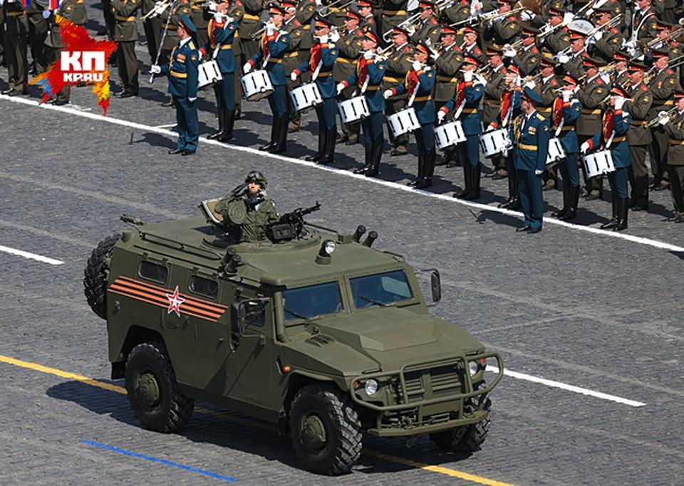 Юбилейный парад победы прошел на Красной площади