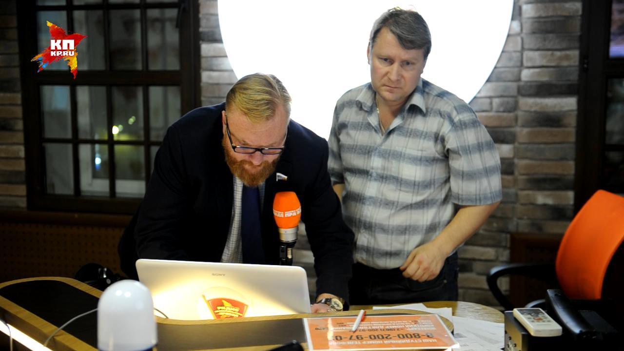 Пожизненный дом интернат для престарелых в нижегородской области зеленый город самара дом престарелых цены