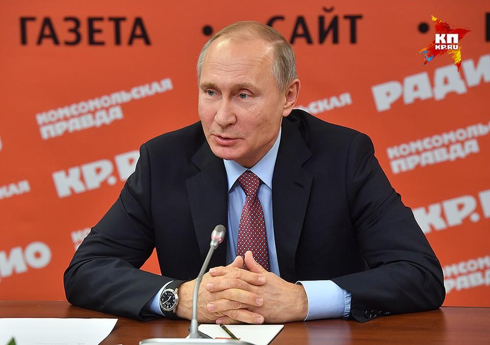 На встрече прозвучали вопросы на самые актуальные темы: Сирия, Украина, выборы марта 2018 года и многие другие.