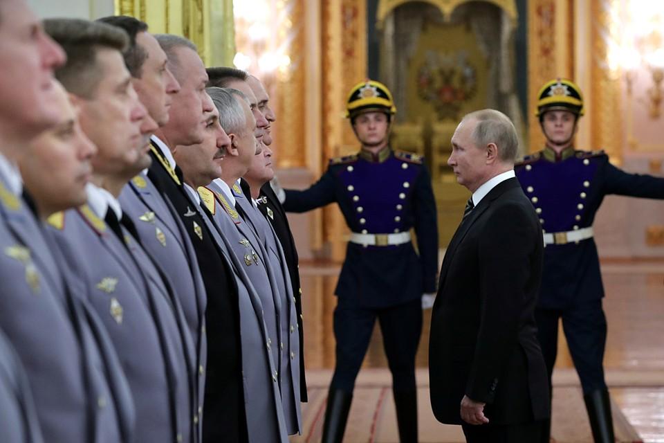 Владимир Путин провел встречу с высшими офицерами и прокурорами по случаю их назначения на вышестоящие должности и присвоения им высших званий