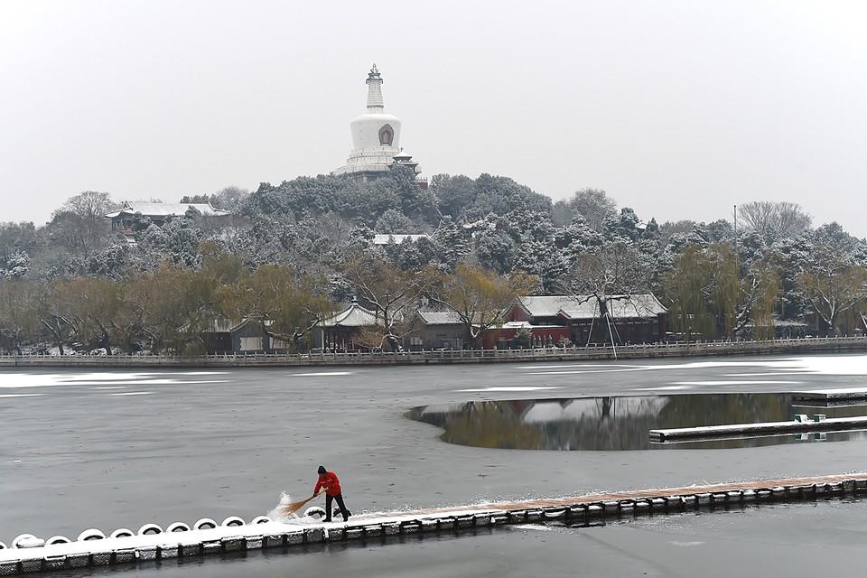 В Пекин пришла зима