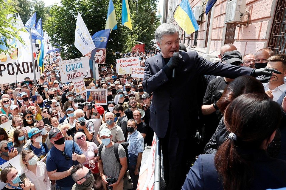 Митинг в поддержку бывшего президента Украины Порошенко прошел у здания суда в Киеве