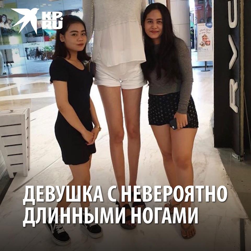 Девушка с невероятно длинными ногами