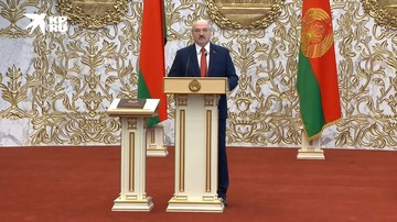 Лукашенко: «Мы оказались в числе немногих, где цветная революция не состоялась»