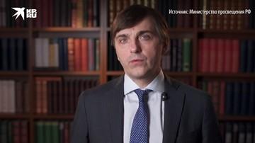 Минпросвещения предлагает создать в России национальный пантеон героев