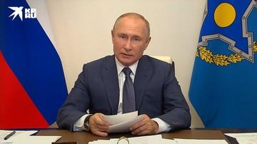 Путин о Карабахе: Пашинян был вынужден принять болезненные, но необходимые решения