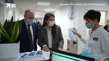 До начала 2021 года в Москве откроют 170 центров вакцинации - Ракова