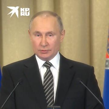 Путин рассказал о провокациях против достижений российской медицины